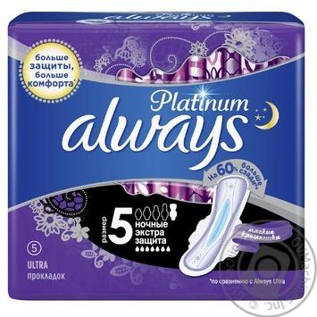 Always Platinum Secure Night Pads 5pcs - buy, prices for MegaMarket - image 1