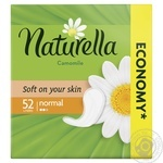 Naturella Normal Daily pads Chamomile 52pcs