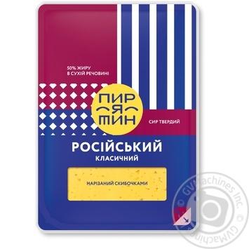 Сыр Пирятин Русский Классический твердый нарезанный 50% 150г - купить, цены на Ашан - фото 1