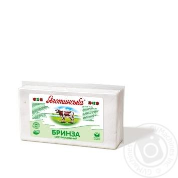 Сир Яготинская Брынза мягкий рассольный 45% (200~250г)
