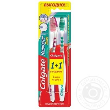 Зубна щітка Colgate Навігатор Плюс багатофункціональна середньої жорсткості  1+1 - купити, ціни на Ашан - фото 1