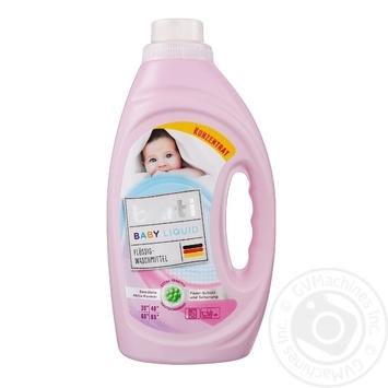 Средство для стирки Burti Baby Liquid 1450мл - купить, цены на Восторг - фото 1