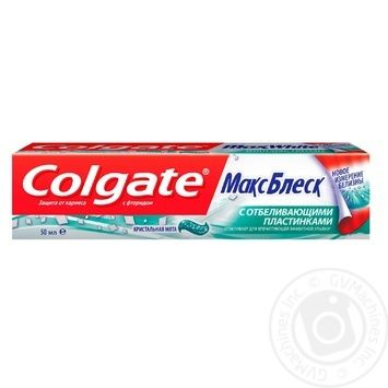 Colgate MaxBlisk Toothpaste 50ml - buy, prices for Novus - image 1