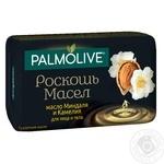 Мыло Palmolive Роскошь Масел с маслом Миндаля и Камелии туалетное 90г