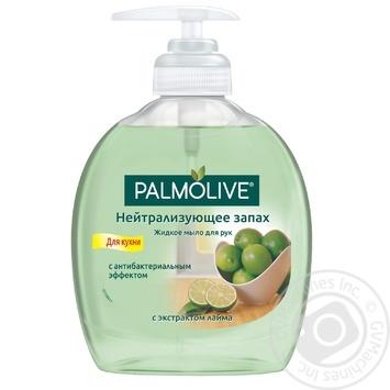 Жидкое мыло Palmolive Нейтрализующее запах для мытья рук на кухне антибактериальный компонент 300мл - купить, цены на ЕКО Маркет - фото 1