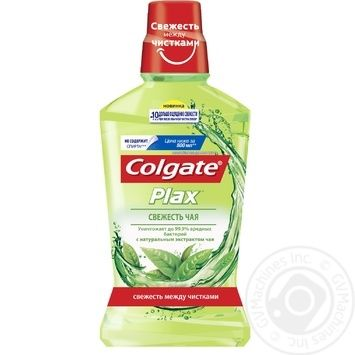 Colgate Plax Tea Freshness Against Bacterial Protection Oral Rinser 500ml - buy, prices for Novus - image 1