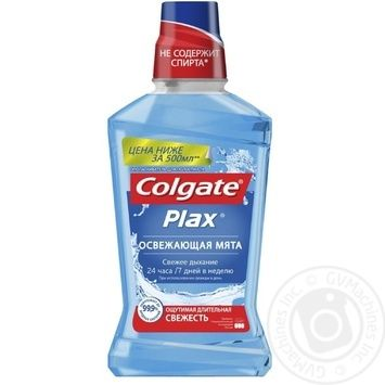 Ополіскувач Colgate Plax Освіжаюча мята знищує бактерії 500мл - купити, ціни на Novus - фото 6