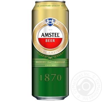 Пиво Amstel светлое 5% 0,5л