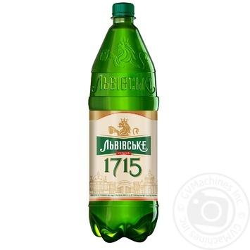 Пиво Львівське 1715 світле 4,7% 2,3л - купити, ціни на CітіМаркет - фото 1