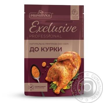 Приправа Pripravka Exclusive Professional для курицы натуральная без соли 50г - купить, цены на МегаМаркет - фото 1