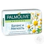 Мыло туалетное Palmolive Натурэль Баланс и мягкость с экстрактом ромашки и витамином Е 150г