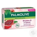 Palmolive Naturel Vitamin C And Pomegranate For Face And Body Toilet Soap 150g
