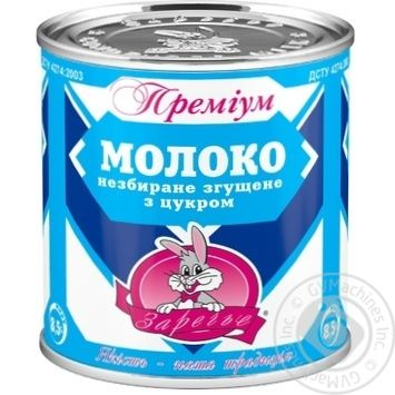 Zarechye with sugar condensed milk 8.5% 370g - buy, prices for Novus - image 1