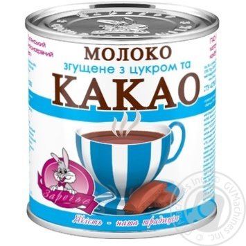 Zarechye with cocoa and sugar condensed milk 7.5% 370g - buy, prices for Novus - image 1