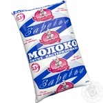 Молоко Заречье питьевое пастеризованное 2,5% 900г - купить, цены на Таврия В - фото 1