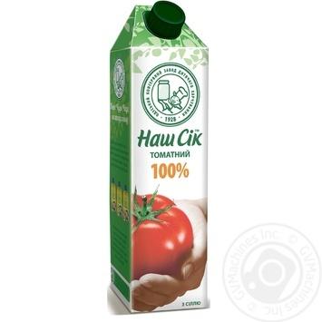 Сок Наш сок Томатный с мякотью 950мл - купить, цены на Novus - фото 1
