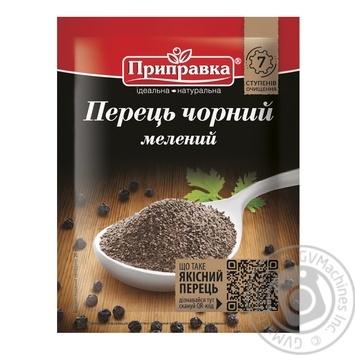 Перець чорний мелений Pripravka 20г - купити, ціни на Novus - фото 3