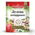 Pripravka Dried Parsley Spices 10g
