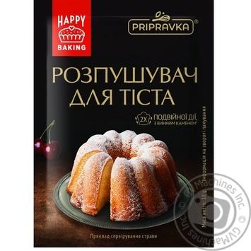 Разрыхлитель для теста Pripravka 18г - купить, цены на МегаМаркет - фото 1
