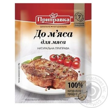 Натуральна Приправа Pripravka для м'яса 30г - купити, ціни на Novus - фото 1
