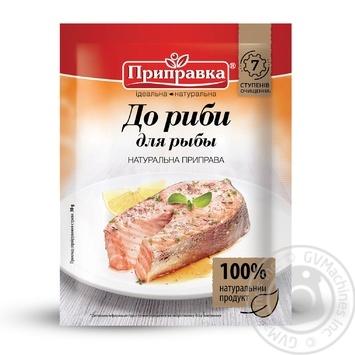 Натуральная Приправа Pripravka для рыбы 30г - купить, цены на Фуршет - фото 1