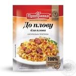 Натуральная Приправа Pripravka для плова 30г - купить, цены на Novus - фото 1
