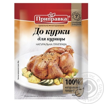 Натуральна Приправа Pripravka для курки 30г - купити, ціни на Novus - фото 1