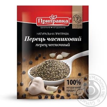 Приправа Pripravka Перец чесночный 20г - купить, цены на МегаМаркет - фото 3