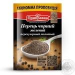 Перец черный молотый Pripravka 50г - купить, цены на Novus - фото 1