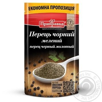 Перец черный молотый Pripravka 100г - купить, цены на Novus - фото 1