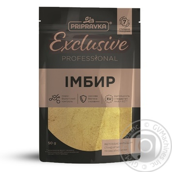 ИмбирьPripravka Exclusive Professional 50г - купить, цены на Фуршет - фото 1
