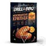 Pripravka Grill&BBQ Mexican Wings With Orange, Tamarind And Ginger For Meat An Chicken Seasoning 30g - buy, prices for Furshet - image 1