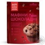 Суміш для випікання Pripravka мафіни шоколадні 300г