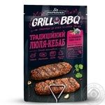 Pripravka Grill&BBQ With Real Uchi-Suneli, Tomatoes And Garlic For Meat And Chicken Seasoning 30g - buy, prices for Novus - image 1