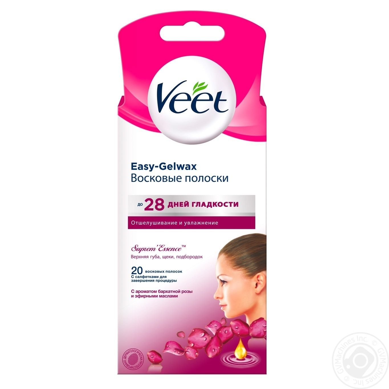 Veet Suprem Essence Face Wax Strips Hygiene For Shaving And Hair Removal For Epilation Zakaz Ua Official Online Grocery For Supermarkets In Ukraine Buy Veet Suprem Essence Face Wax Strips Delivery