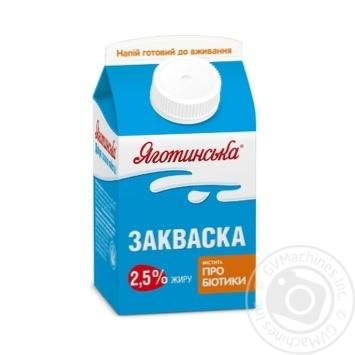 Yagotynska Milk Starter 2.5% 450g - buy, prices for Furshet - image 1