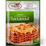 Приправа Любисток для приготовления лазаньи 40г