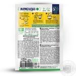 Pripravka Marmeladka seasoning with agar-agar 2в1 25g - buy, prices for Novus - image 2