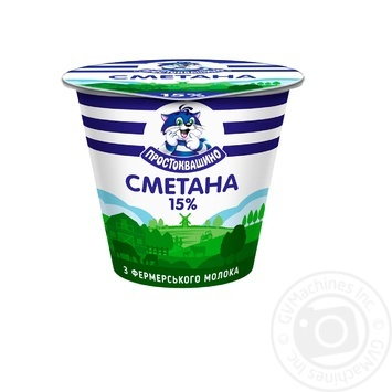 Prostokvasyno Sour cream 15% 205g - buy, prices for Furshet - image 1