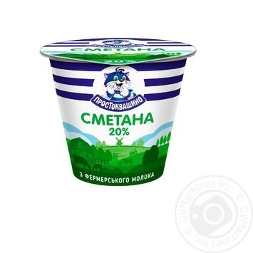 Сметана Простоквашино 20% 205г - купить, цены на Фуршет - фото 1