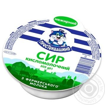 Cottage cheese Prostokvashino nonfat 305g - buy, prices for Furshet - image 1