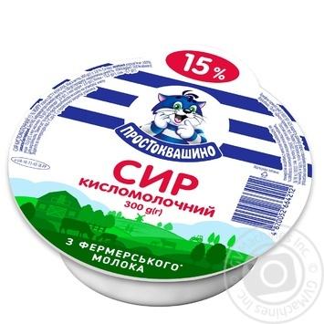 Prostokvashino Cottage Cheese 15% 300g - buy, prices for MegaMarket - image 1