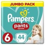 Подгузники-трусики Pampers Pants размер 6 Extra Large 15+кг 44шт