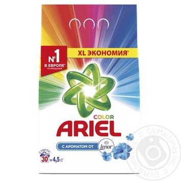 Пральний порошок Ariel 2в1 Color Lenor Effect автомат 4500г