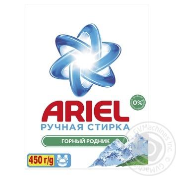 Стиральный порошок Ariel Горный родник для ручной стирки 450г - купить, цены на Фуршет - фото 1