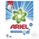 Ariel 2in1 Lenor Aroma Automat Laundry Powder Detergent 450g