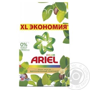 Стиральный порошок Ariel Масло Ши 4,5кг