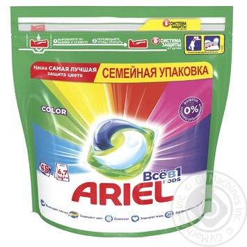 Капсули для прання Ariel Pods Все-в-1  Color 45шт - купити, ціни на Novus - фото 1