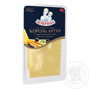 Сир твердий фасований Добряна Король Артур зі смаком пряженого молока 50% 150г