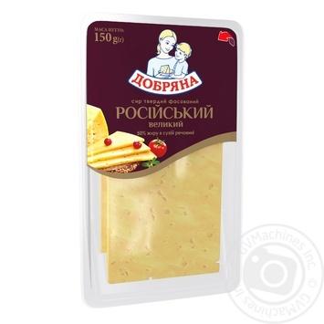 Cheese Dobriana Rossiyskiy hard 50% 150g Ukraine